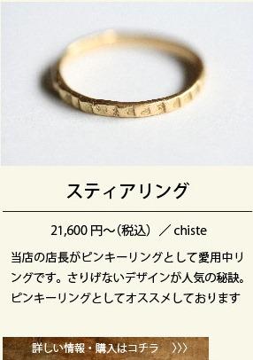 neturiba_gift_06-19.jpg