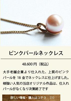 neturiba_gift_06-29.jpg
