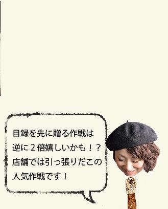 neturiba_gift_06-34.jpg