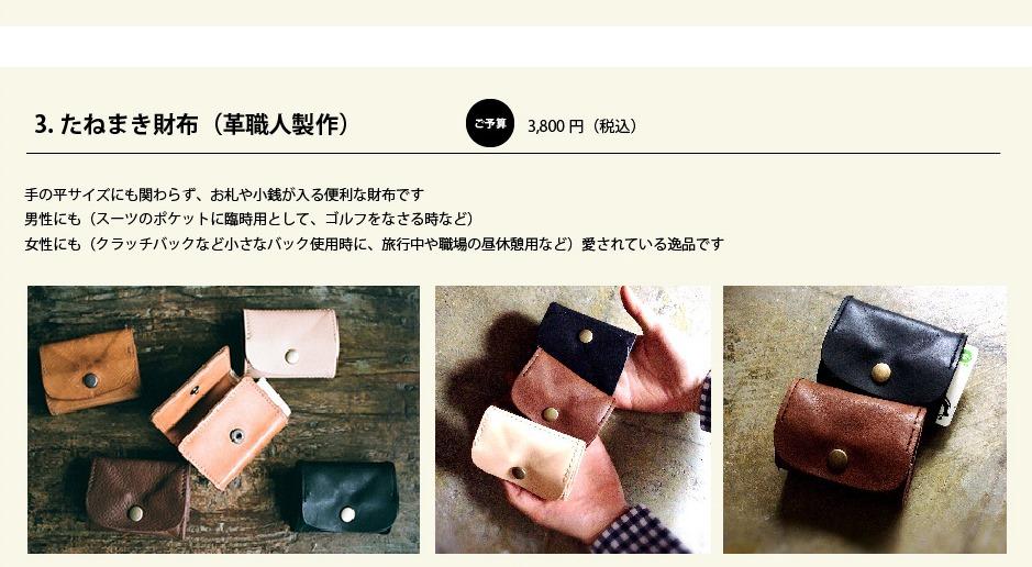 neturiba_gift_07-09.jpg