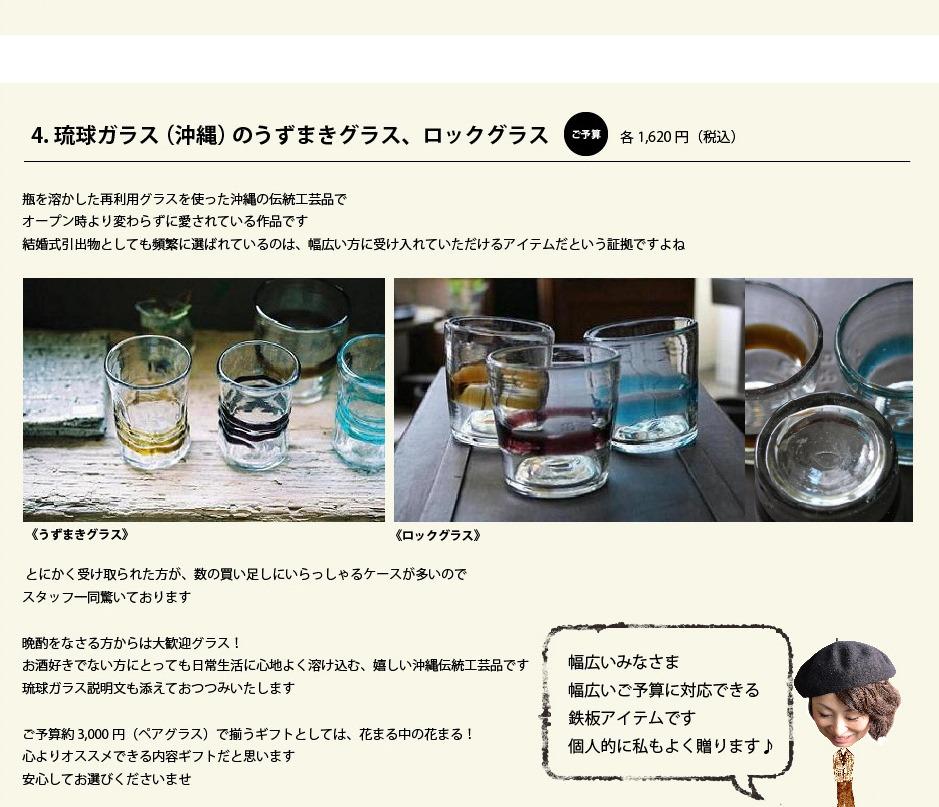 neturiba_gift_07-16.jpg