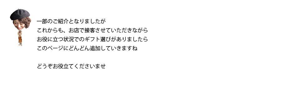 neturiba_gift_07-45.jpg