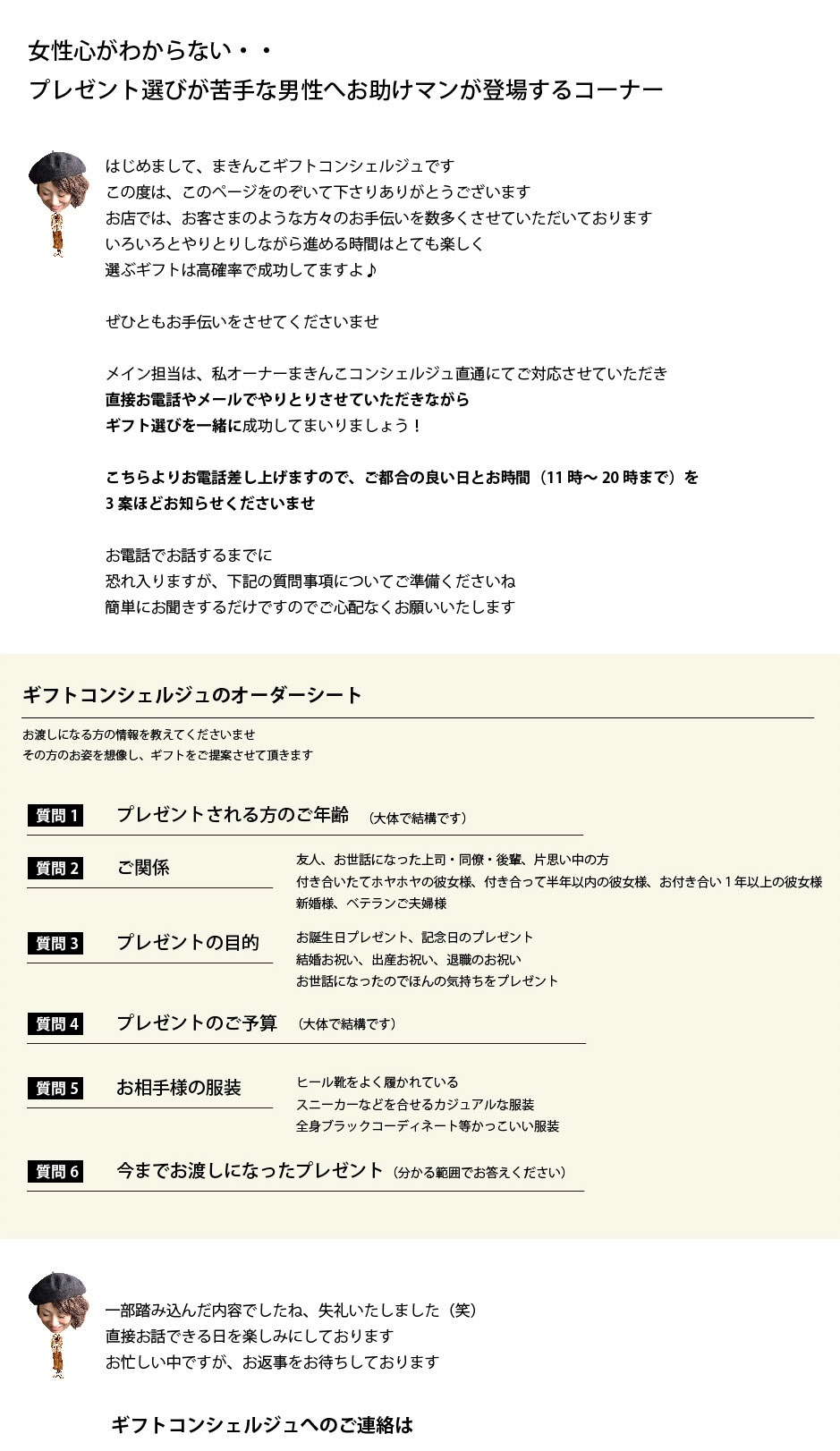neturiba_gift_08-01.jpg