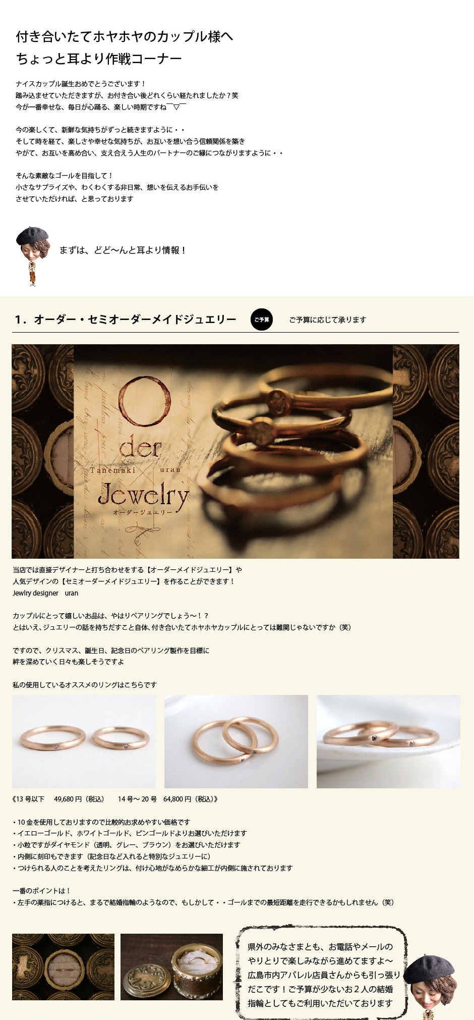 neturiba_gift_09-1-01.jpg