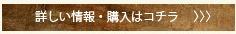 neturiba_gift_09-1-03.jpg
