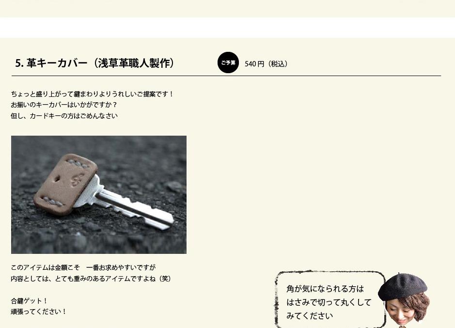 neturiba_gift_09-1-17.jpg