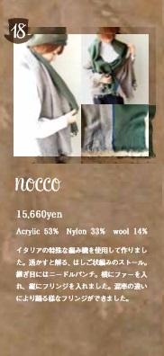 nocco.jpg