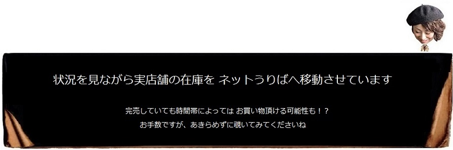 onebiki28.jpg