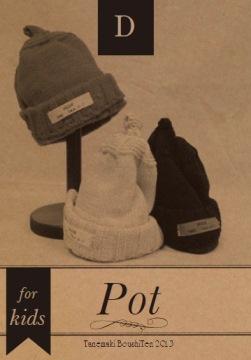 pot-kids.jpg