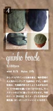 quinhob.jpg