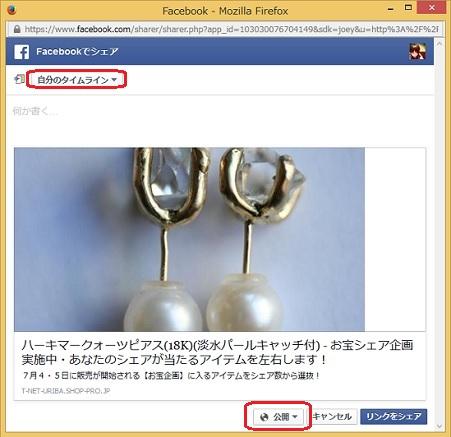 share4.jpg
