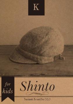 shinto-kids.jpg