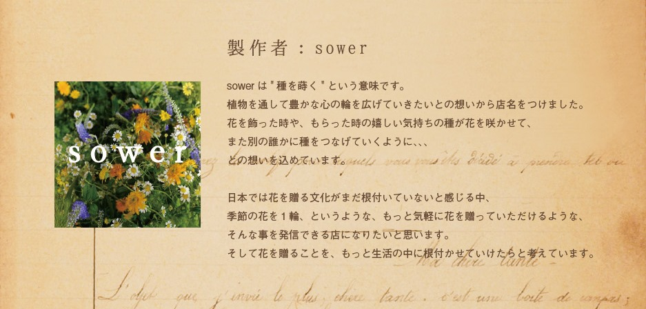sower415.jpg