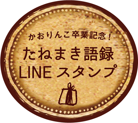 stamp1.png