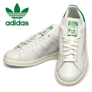 stansmith_shoes.jpeg