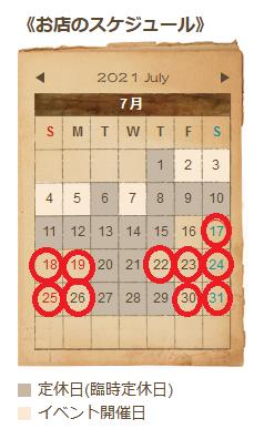 sukeju-ru202107.png