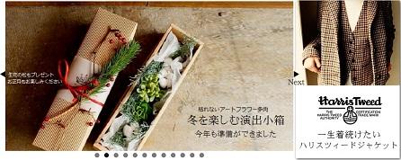 syogatsu.1.jpg