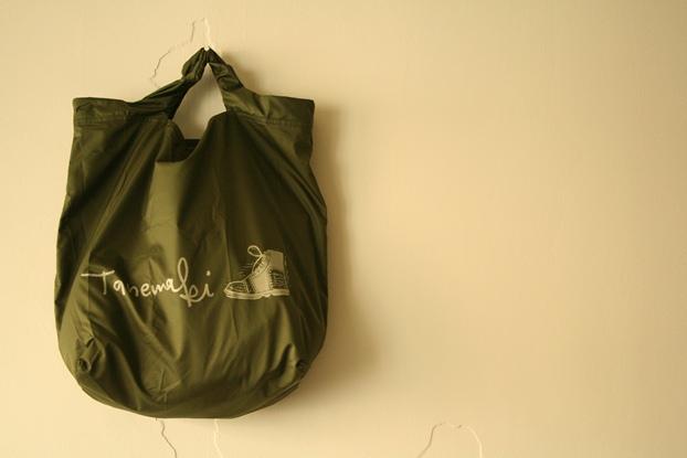 t-bag3.JPG