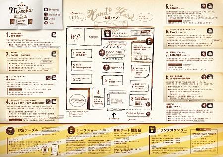 taneflea_map_ol -.jpg