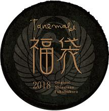 tanemaki12.png