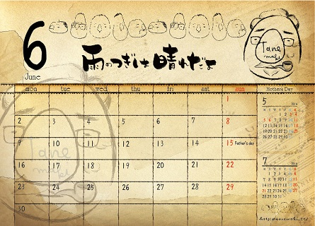 tanemaki2014_06.jpg