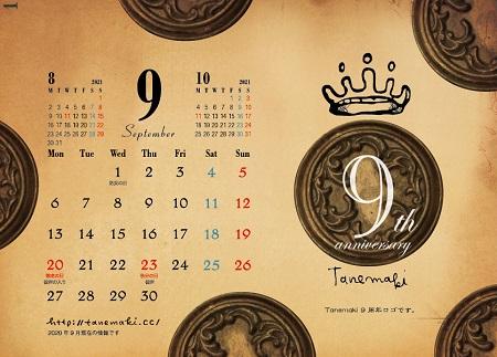 tanemaki2021_calendar_ol_09.jpg