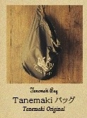 tanemakibag.jpg