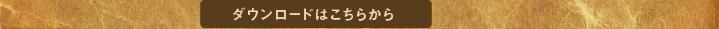 tanzaku 14th-4.jpg