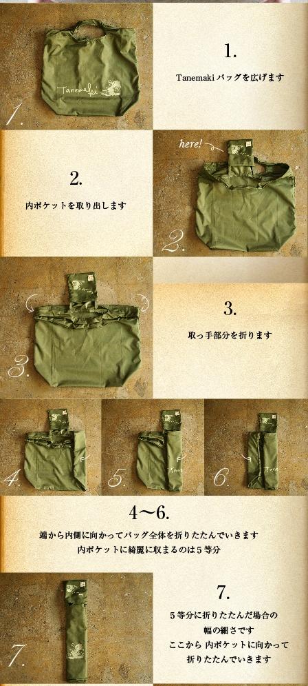 tatami2.jpg