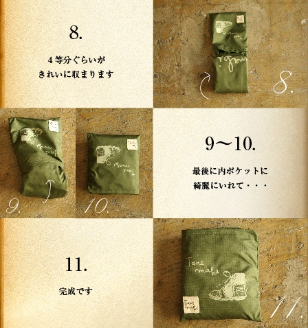 tatami3.jpg