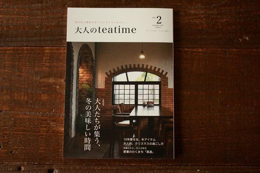 teatime (3).JPG