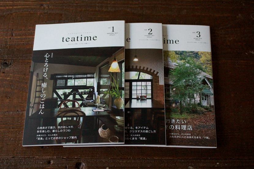 teatime (1).JPG