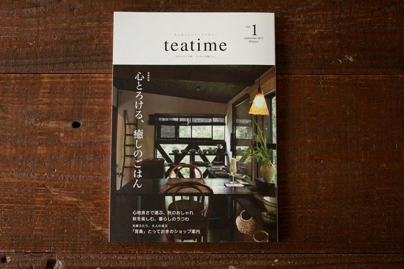 teatime (2).JPG