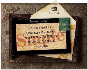 ticket_2016_1_Sample.jpg