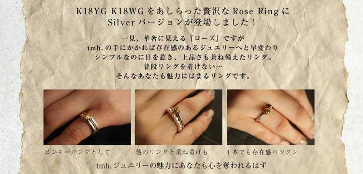 tmh.rosesilverring2.jpg