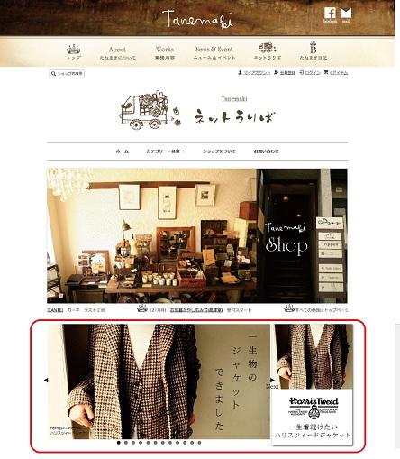 toppage.12.jpg