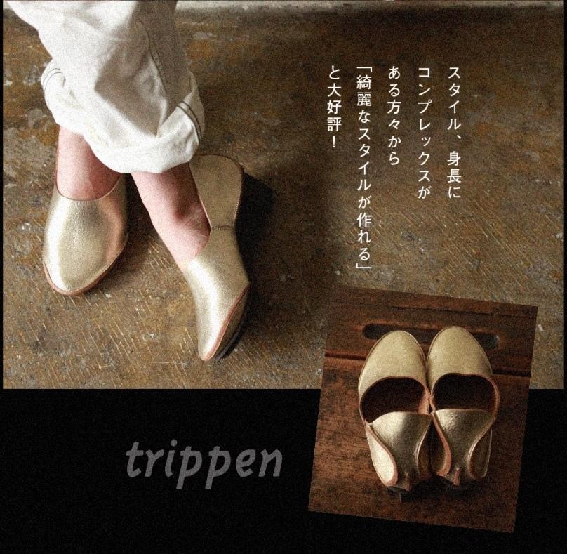 triopux-4.jpg