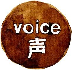 voice122.jpg