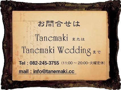 wedding_banner2.jpg