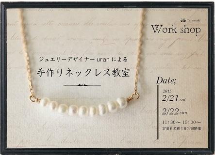 workshop-11.jpg