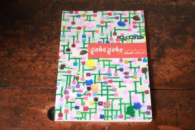 yoshikasanbook (1).JPG