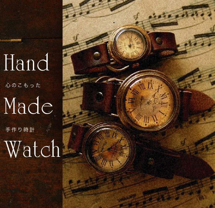 Hand_made_watch.jpg
