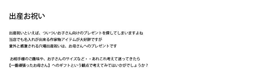 neturiba_gift_01-01shusan.jpg